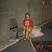 Katharina.Geilfuß 1990